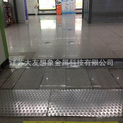 高承载力金属地板