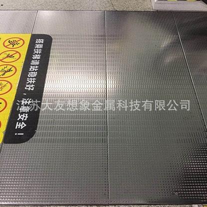 防静电金属地板