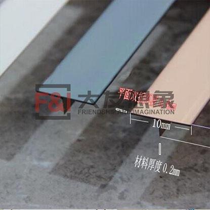 家用金属地板